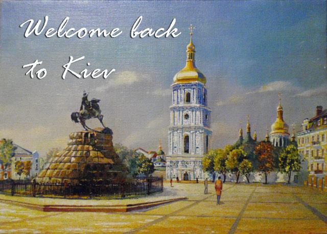 Экскурсии по Киеву, экскурсоводы, гиды